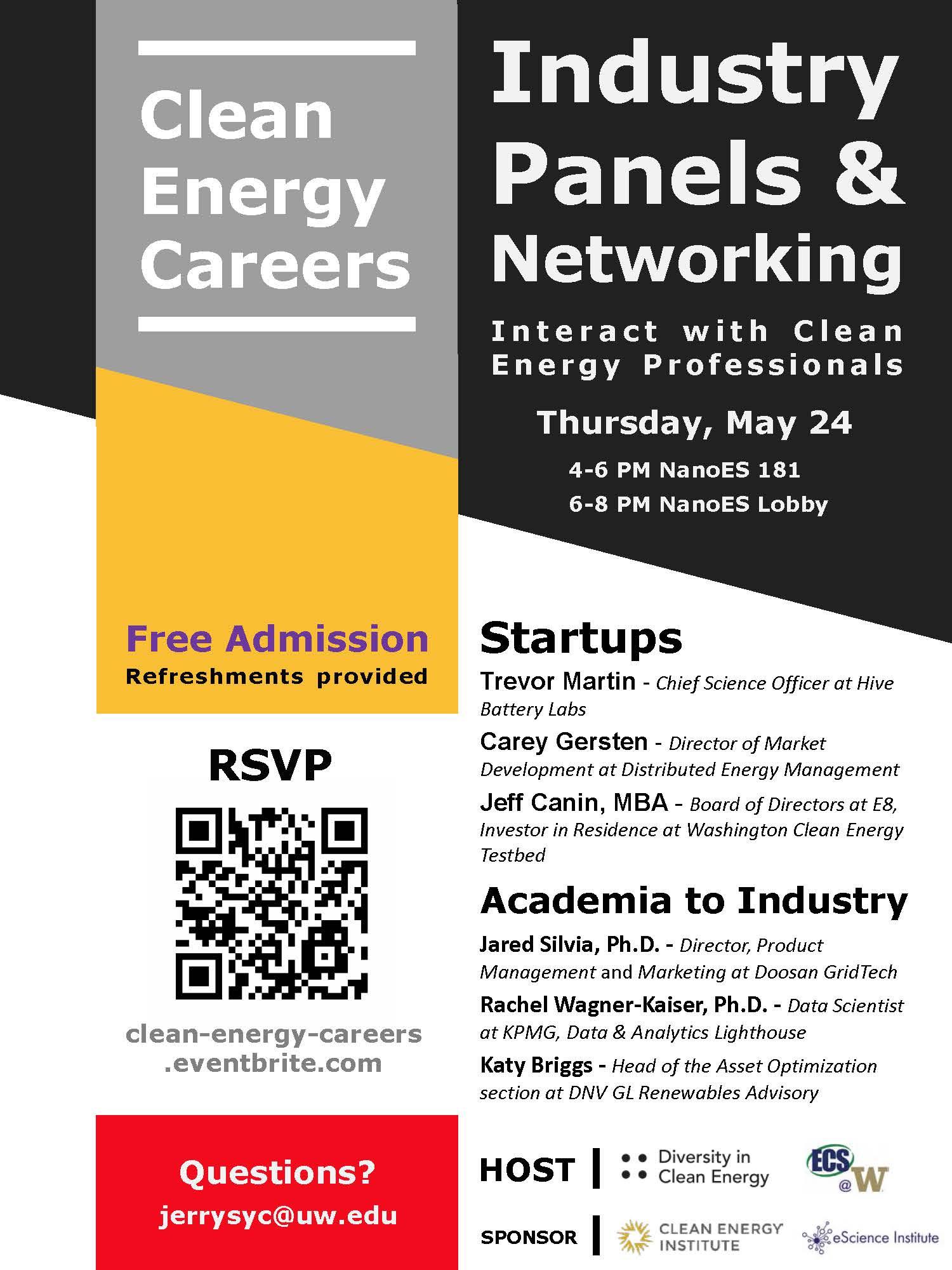 2018 Industry Panel And Networking Event Ecs Uw